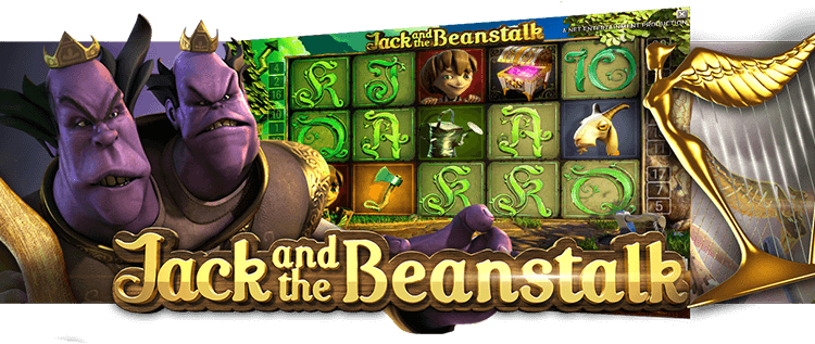 Jack and the Beanstalk online slots gaming club