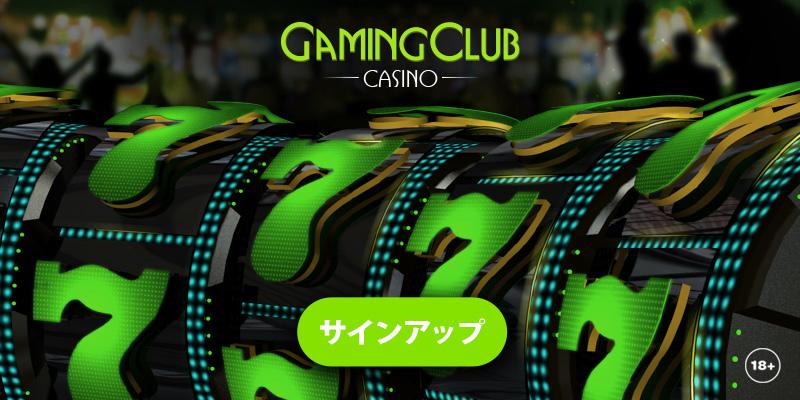 Gaming Club: オンラインスロット